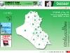 IQBazaar home page (arabic)